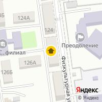 Световой день по адресу Россия, Сахалинская область, городской округ Южно-Сахалинск, Южно-сахалинск, Физкультурная улица, 126