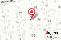 Схема проезда до компании Малышок в Красном Яре