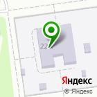 Местоположение компании Детский сад №41, Звездочка