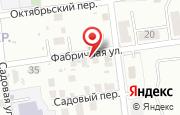 Автосервис Масленка в Южно-Сахалинске - улица Фабричная, 63с1: услуги, отзывы, официальный сайт, карта проезда
