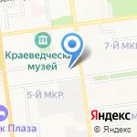Fashion на карте Южно-Сахалинска