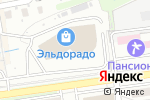 Схема проезда до компании Лира в Южно-Сахалинске