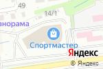 Схема проезда до компании SPAradise в Южно-Сахалинске
