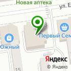 Местоположение компании Парикмахерский магазин