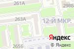 Схема проезда до компании Востокдок в Южно-Сахалинске