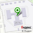 Местоположение компании Детский сад №44, Незабудка