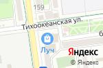 Схема проезда до компании Луч в Южно-Сахалинске