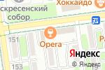 Схема проезда до компании Дальневосточное Агентство Недвижимости в Южно-Сахалинске