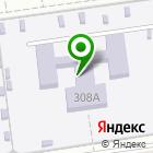 Местоположение компании Детский сад №25, Русалочка
