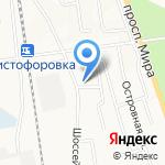Рублёвка на карте Южно-Сахалинска