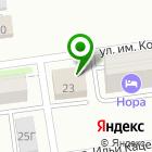 Местоположение компании СМАРТ про