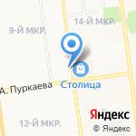 Фиеста на карте Южно-Сахалинска