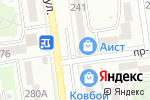 Схема проезда до компании Магазин овощей и фруктов в Южно-Сахалинске