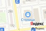 Схема проезда до компании Мария в Южно-Сахалинске