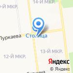 HARAT`S на карте Южно-Сахалинска