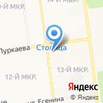 Студия-Дент на карте Южно-Сахалинска