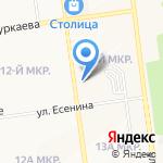 У нас как дома на карте Южно-Сахалинска