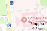 Схема проезда до компании Банкомат в Южно-Сахалинске