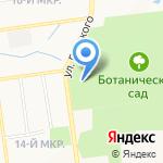 Ботанический сад на карте Южно-Сахалинска
