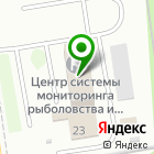 Местоположение компании Омега