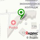 Местоположение компании Иксайт