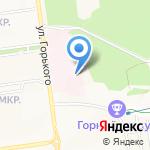 Сахалинский областной онкологический диспансер на карте Южно-Сахалинска