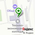Местоположение компании Учебный центр