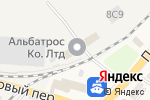 Схема проезда до компании Аргумент Морсвязь в Корсакове