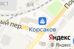 Схема проезда до компании КОРСАКОВСКИЙ МОРСКОЙ ТОРГОВЫЙ ПОРТ в Корсакове