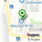 Местоположение компании 49