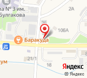 Корсаков Гор Газ