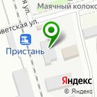 Местоположение компании Корсаковская автомобильная школа