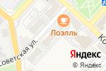 Схема проезда до компании Авторегион 65 в Корсакове