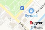 Схема проезда до компании Учкомбинат в Корсакове