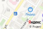 Схема проезда до компании Будь здоров в Корсакове