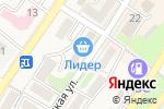 Схема проезда до компании Лидер в Корсакове