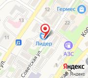 Управление Федеральной службы государственной регистрации кадастра и картографии по Сахалинской области