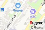 Схема проезда до компании Софья в Корсакове