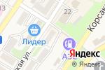 Схема проезда до компании Туристическое агентство в Корсакове
