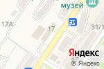 Схема проезда до компании Отдел полиции в Корсакове
