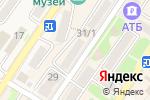 Схема проезда до компании Шарм в Корсакове