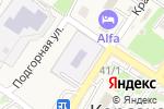 Схема проезда до компании Сказка в Корсакове
