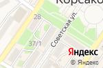 Схема проезда до компании Отдел образования департамента социального развития в Корсакове