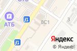 Схема проезда до компании Колготки плюс в Корсакове