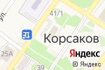 Схема проезда до компании Администрация Корсаковского городского округа в Корсакове