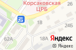 Схема проезда до компании Купец в Корсакове