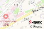 Схема проезда до компании Корсаковская центральная районная больница в Корсакове