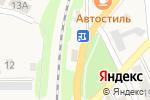 Схема проезда до компании Удача в Долинске