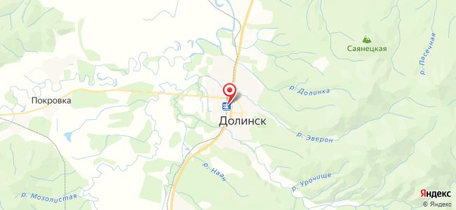 Долинск