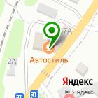 Местоположение компании АвтоМикс